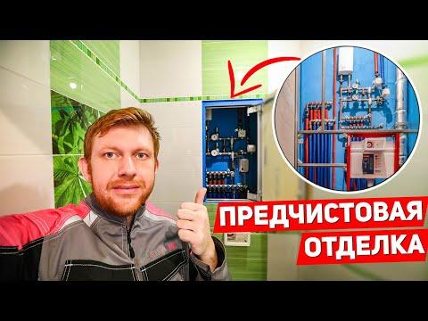 РЕМОНТ КВАРТИРЫ в Москве   Отделочные работы в ЖК Дуэт photo