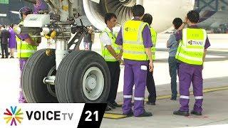 Tonight Thailand - การบินไทยขอโทษ สั่งสอบนักบินป่วนผู้โดยสาร