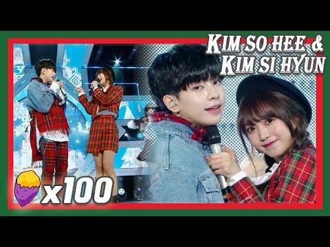 [HOT] KIM SOHEE X KIM SHIHYUN - Sweet PotatoX100, 김소희X김시현 - 고구마X100 20171223
