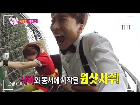 【TVPP】BTOB, Red Velvet - Roller Coaster, 비투비, 레드벨벳- 롤러코스터 타며 원샷 사수하기 @We Got Married