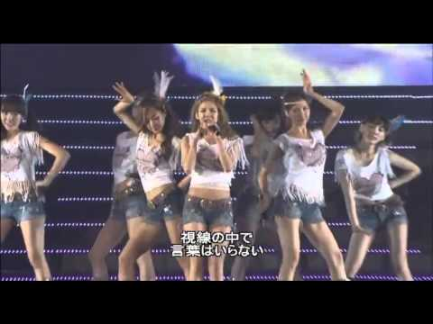 [DVD] SNSD - Into the new world @ 2nd Girls Generation Tour Concert
