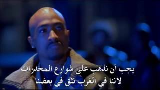 When We Ride On Our Enemies - مترجمة  توباك شاكور