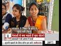 Lok Sabha Election पर Nalanda की छात्राओं ने की आपस में चर्चा  - 05:46 min - News - Video
