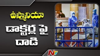 Covid-19 suspected patients assault PG doctors at Osmania ..