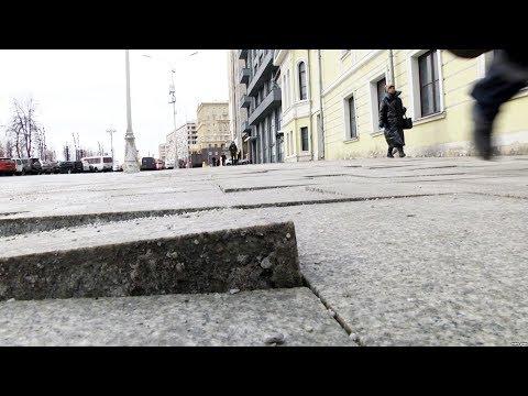 Почему в Москве перекладывают плитку несколько раз photo