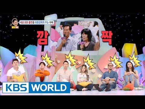 A father's violence shocks the entire audience! [Hello Counselor / 2017.07.10]