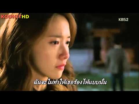 MV : Yoon Gun - I Love You To Death (죽을 만큼 사랑하라)Prime Minister and I OST.