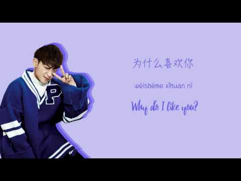Ztao (黄子韬) – Promise (Chinese/Pinyin/English Lyrics)