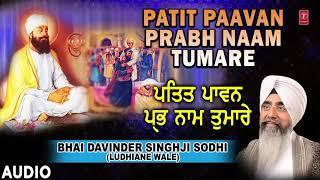 Patit Paavan Prabh Naam Tumare – Bhai Davinder Singh Sodhi