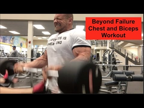 Beyond Failure Chest and Biceps Workout | No Frills, No Voiceover, Just Gains