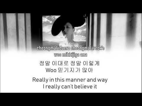 [보아] BoA - [홧김에] Irreversible lyrics 한 ENG ROM POL