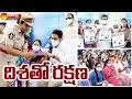 AP CM YS Jagan LIVE   YS Jagan Participating In Disha App Awareness Program   Vijayawada   SakshiTV