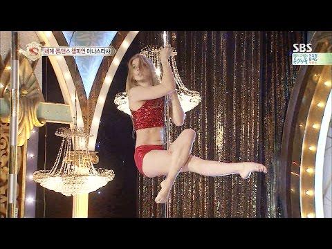세계 랭킹 1위! 월드 챔피언 미녀 폴댄서의 아찔한 무대 @놀라운 대회 스타킹 20150425