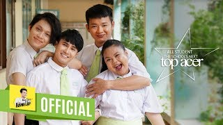 HUỲNH LẬP | The School's Next Top Acer | Viral Clip | Official 4K