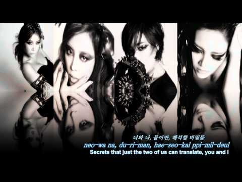 [Eng, Rom & Kor] Brown Eyed Girls - Lovemotion