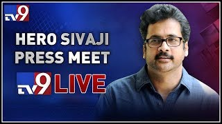 LIVE: Actor Shivaji Press Meet Over IT Grids Scam- Vijayaw..