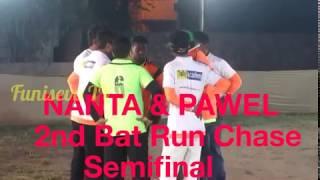 Semifinal, NANTA & PAWEL IN OLD FORM, Indian Short hand cricket, Bengal,Kolkata, Haridevpur,Talbagan