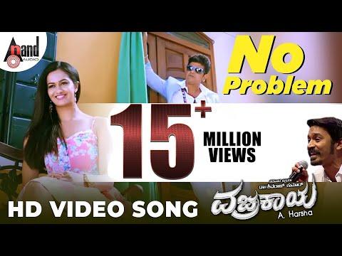 No Problem - Vajrakaya HD Song