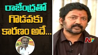 Vallabhaneni Vamsi Gives Clarification Over Clash With Raj..