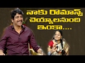 Watch: Nagarjuna funny reply to his lady fan on romance..