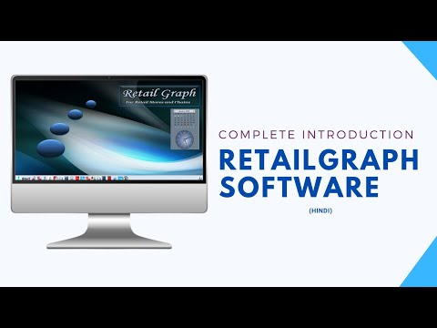 RetailGraph Introduction: Software for Distributors, Retail Stores & Chains | SWIL Software