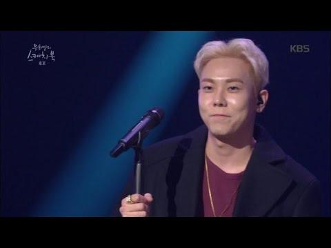 유희열의 스케치북 - 남아있어 - 로꼬.20161105