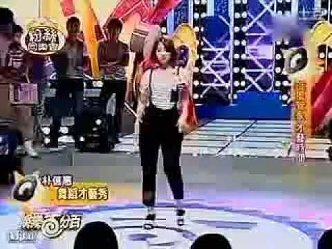 Park Shin Hye.. dancing Single-lady in Taiwan 110514