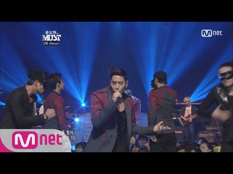[STAR ZOOM IN] Eric features a stormy rapping, Shinhwa 'VENUS' 160603 EP.95