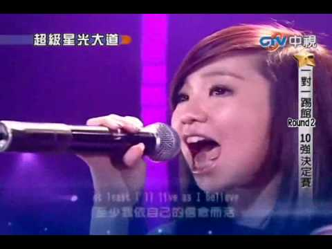 Kimberley Chen - Greatest Love of All