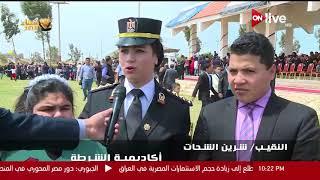 وزارة الداخلية تنظم احتفالية بمناسبة يوم اليتيم بحضور عدد من ...