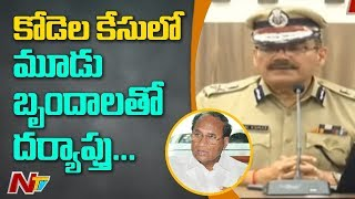 Hyd CP Anjani Kumar Before Media Over Kodela Demise Case I..