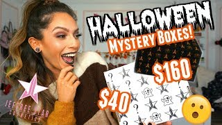 JEFFREE STAR... THIS IS RIDICULOUS!!! PREMIUM & SUPREME MYSTERY BOXES!
