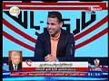 شاهد مرتضى منصور يفاجئ الجميع بشأن السوبر الأفريقي.. ونجوم جدد في قناة الزمالك