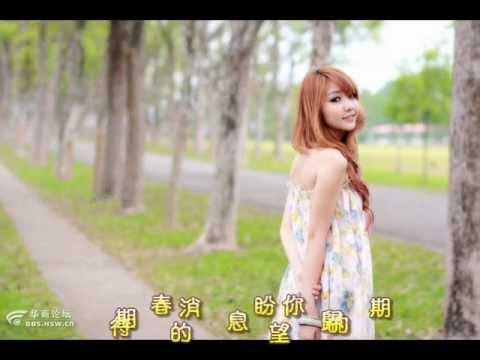 願你與我同行(2013年1月版)-番茄姑娘蕭孋珠1977青色山脈