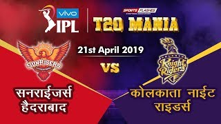 Live Hyderabad vs Kolkata  T20 Match | Live Scores and Analysis | IPL 2019