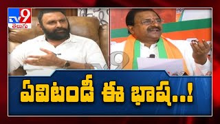 Somu Veerraju demands Kodali Nani to withdraw temple comme..