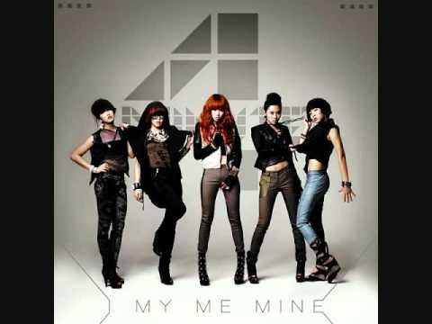 4 Minute - I My Me Mine (Audio)