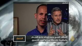 الحصاد- أجندة الإمارات في اليمن.. وصاية بكل الطرق     -