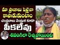 చంద్రబాబు వెంట్రుక కూడా పీకలేవు..  శివంగిలా రెచ్చిపోయింది   Lady Activist Fires on Jogi Ramesh   T T