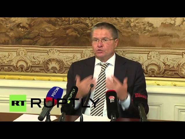 Пресс-конференция Алексея Улюкаева по итогам встречи РФ-Украина-ЕС