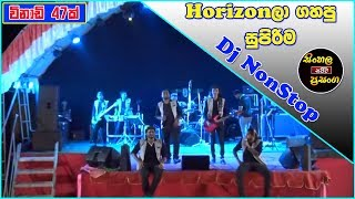 Best Sinhala Dj Nonstop | Horizon - New Sinhala Songs 2018