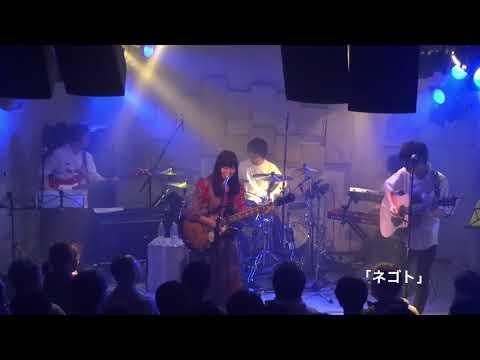 にゃんぞぬデシ ワンマンライブダイジェスト(18/3/30 下北沢MOSAiC)