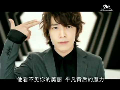 Super Junior SUPERGIRL (MV)