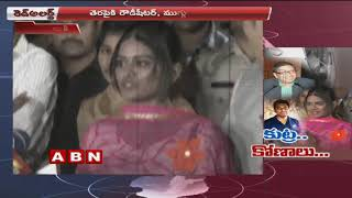 Rakesh Reddy confesses his offence in Jayaram's slayed cas..