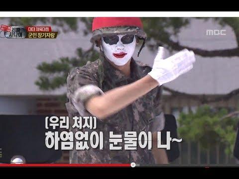 진짜 사나이- 손진영.박형식의 장기자랑 '빡빡이와 구멍들' 16회 #13 20130728