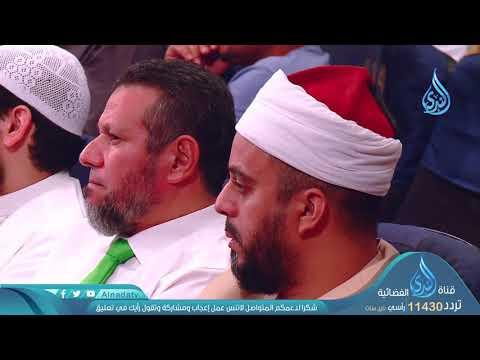 كلمة قوية  لكبير المحفظين بدورة الحادية عشر فى مشروع أهل القرآن