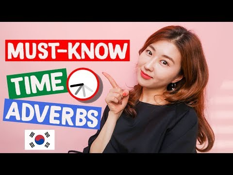 Must-Know Korean Adverbs About Time Explained | 한국언니 Korean Unnie