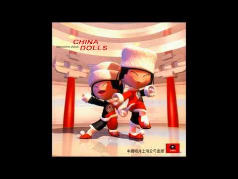 中國娃娃: 發財發福中國年(中文)