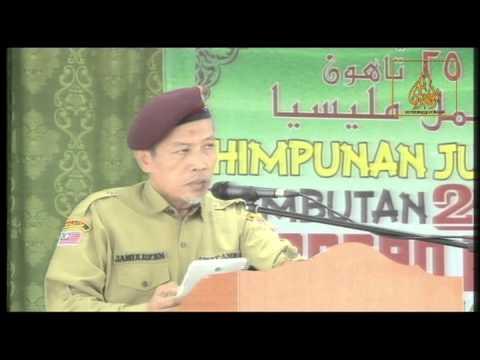 Deklamasi Sajak Jubli Perak Jabatan Amal Malaysia