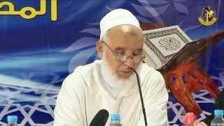 كلمة الشيخ عبد الرحمن شتور في الندوة الوطنية 2 لمدرسة ابن القاضي للقراءات